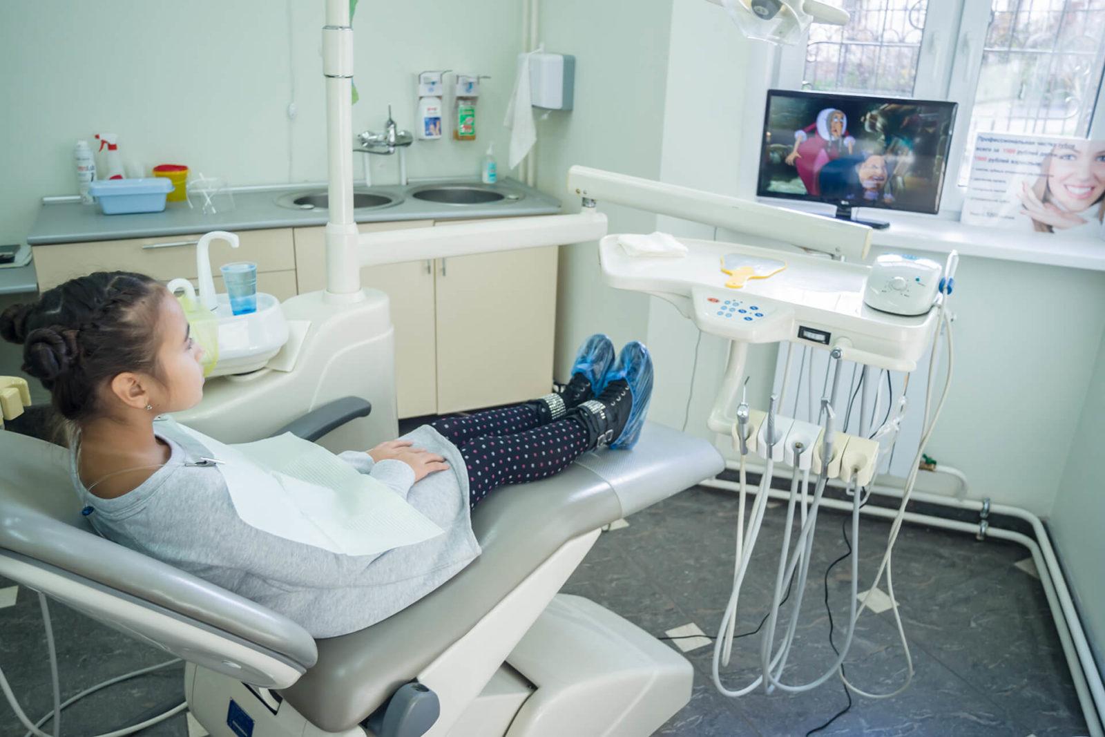 детская стоматология Мединвест детский стоматолог Ярославль (2)