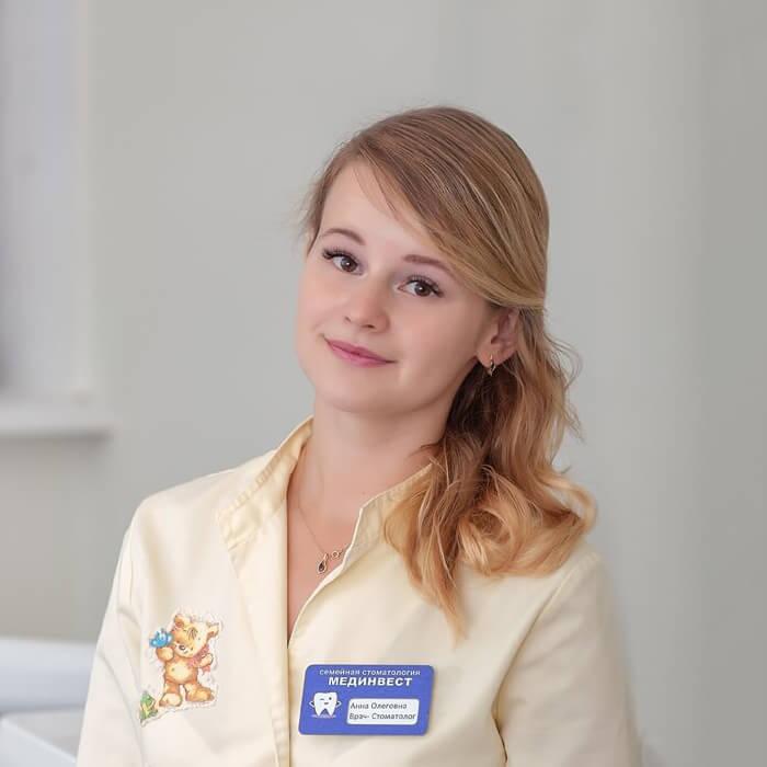 Тюрина Анна Олеговна детский врач, ортодонт, терапевт Мединвест Ярославль