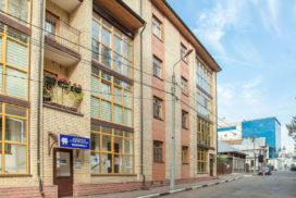 семейная стоматология Мединвест для взрослых и детей Ярославль