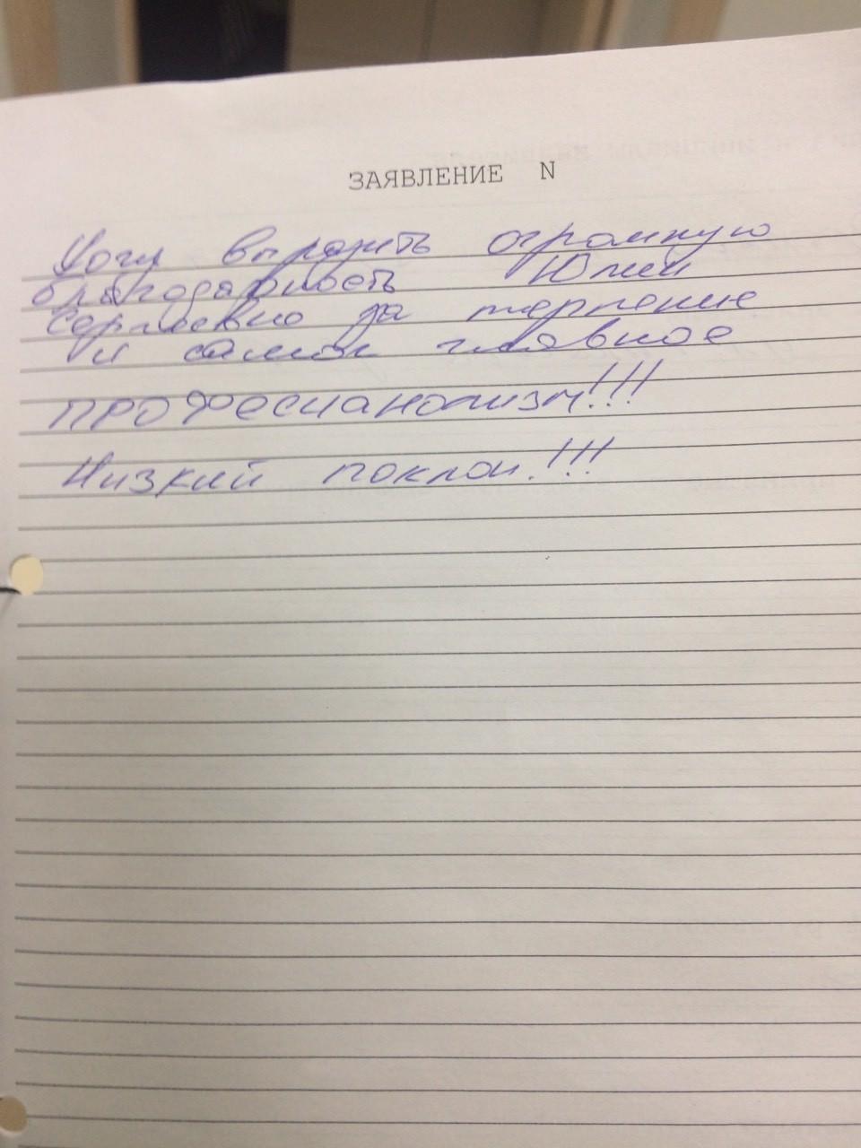 читать отзывы о семейной стоматологии в центре Ярославля (2)