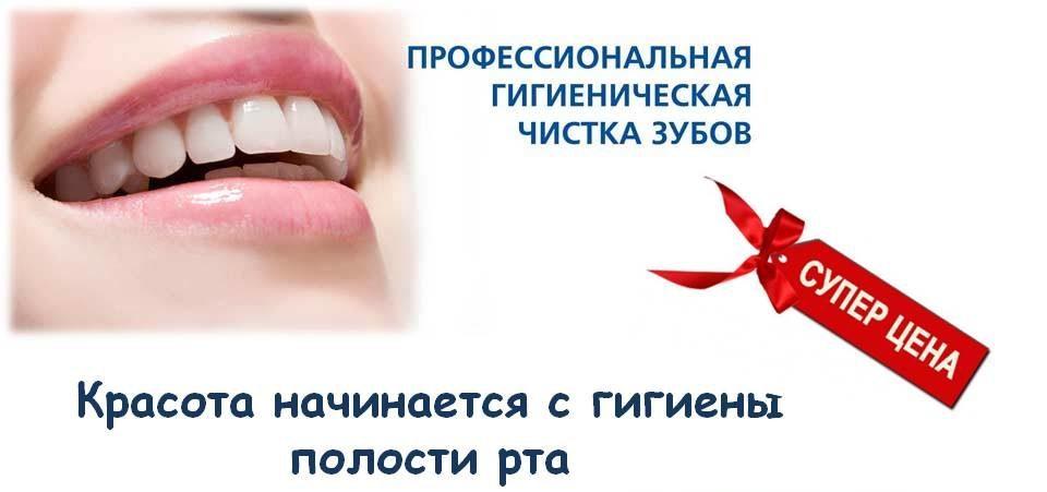 детская стоматология в Ярославле, ортодонтия, ортопедия, брекеты - цены