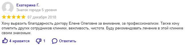 Отзыв Елене Олеговне Мединвест яндекс