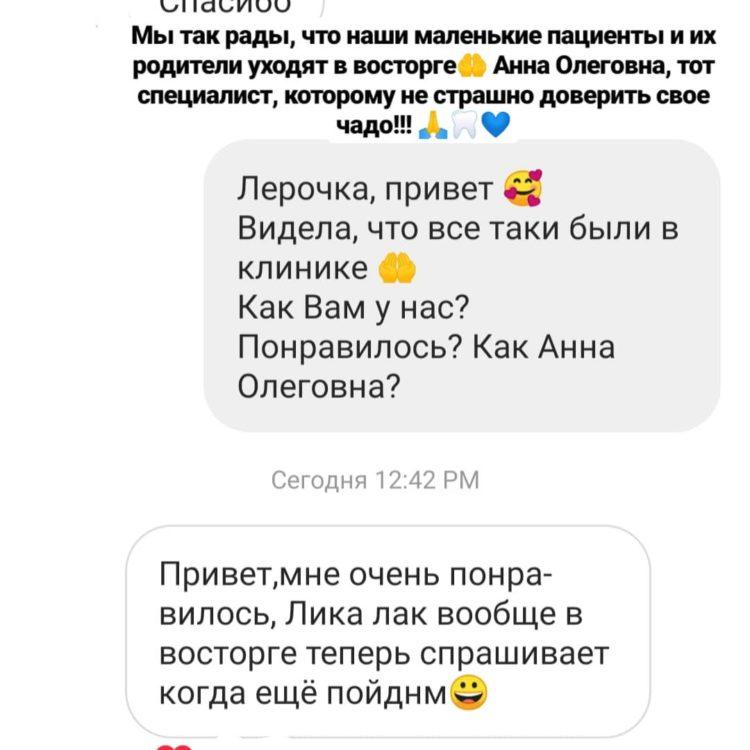 отзывы стоматологи Мединвест Ярославль