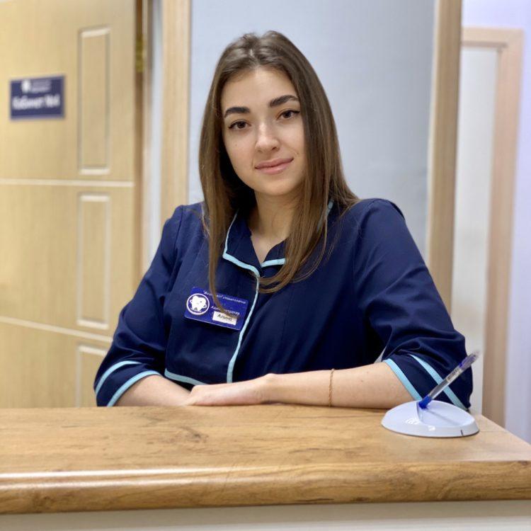 Стоматология Мединвест Администратор Звоните